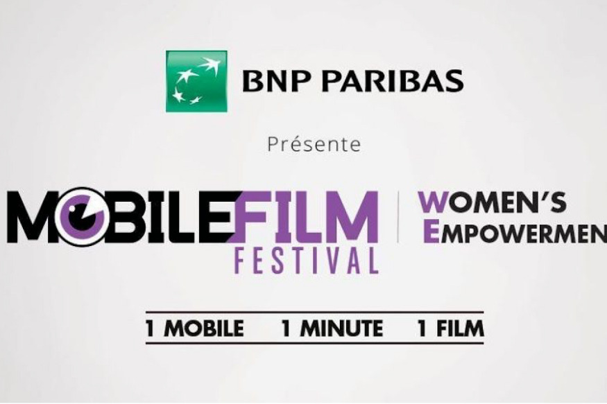 MOBILE FILM FESTIVAL, 100% DIGITAL